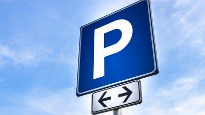Förändrade parkeringsregler i delar av centrala Eslöv